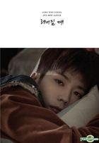Jang Woo Young Mini Album Vol. 2