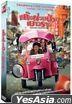 Detective Chinatown (2015) (DVD) (Thailand Version)