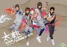 Super Hot (CD+DVD)