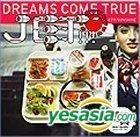 JET ! ! ! / SUNSHINE Kikukiku Set (SINGLE+Bonus CD)(Japan Version)