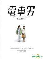 Densha Otoko (Special Edition) (Japan Version)