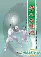 Shuang Ren Tai Ji Qiu
