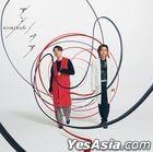 Un / Pair (Normal Edition) (Taiwan Version)