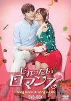 My Secret Romance (DVD) (Box 2) (Director's Cut Edition) (Japan Version)