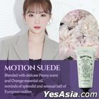 NEOGEN - Catch Your Perfume Hand Cream (Motion Suede)