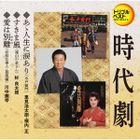 toripurubesutoshiri zuaajinseininamidaarisukimakazeaihawakare (Japan Version)
