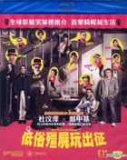 What We Do In The Shadows (2014) (Blu-ray) (Hong Kong Version)