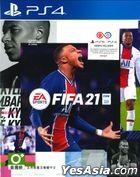 FIFA 21 (Asian Chinese / English Version)