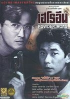 Powder Road (DVD) (English Subtitled) (Thailand Version)