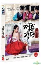 A Case Of Bachelor Abduction (DVD) (Korea Version)