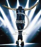 SOL JAPAN TOUR 'RISE' 2014 [BLU-RAY] (Normal Edition)(Japan Version)