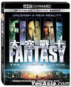 Final Fantasy: The Spirits Within (2001) (4K Ultra HD + Blu-ray) (Taiwan Version)