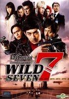 Wild Seven (2011) (DVD) (Thailand Version)