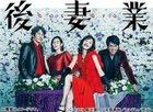 Black Widow Business (DVD Box) (Japan Version)