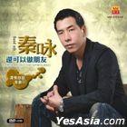 Nong Qing Lian Ge Jin QuIII  Huan Ke Yi Zuo Peng You (CD + Karaoke DVD) (Malaysia Version)