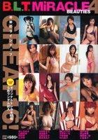 mirakuru biyu tei zu 4 MIRACLE BEAUTIES toukiyou niyu su mutsuku TOKYO NEWS MOOK 64841 74