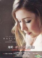 Hayley Sings Japanese Songs - Best (CD + DVD) (Taiwan Version)