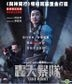 Take Point (2018) (Blu-ray) (Hong Kong Version)