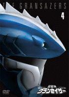 CHOUSEISIN GRANSAZER VOL.4 (Japan Version)