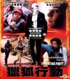 The Hunting Party (VCD) (Hong Kong Version)