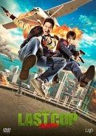 Last Cop: The Movie (DVD) (Standard Edition) (Japan Version)