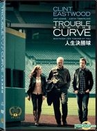 Trouble With The Curve (2012) (DVD) (Hong Kong Version)