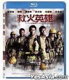 As The Light Goes Out (2014) (Blu-ray) (Taiwan Version)