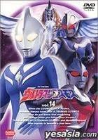 Ultraman Cosmo Vol.14 (Japan Version)