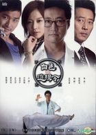 Sign (DVD) (End) (Multi-audio) (SBS TV Drama) (Taiwan Version)