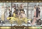 Under The Veil (DVD) (Ep.1-20) (End) (Multi-audio) (English Subtitled) (TVB Drama) (US Version)