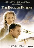 THE ENGLISH PATIENT (Japan Version)