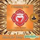 Om Chanting - Meditation on the 7 Chakras (Korea Version)