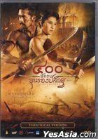 The 400 Bravers (2018) (DVD) (Thailand Version)