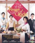 Feast of the Gods (DVD) (End) (English Subtitled) (MBC TV Drama) (Malaysia Version)