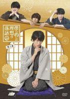 Bokura Teki ni wa Riso no Rakugo Vol.3 (DVD) (Japan Version)
