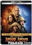 Jumanji 2-Movie Collection (4K Ultra HD Blu-ray) (Steelbook) (Hong Kong Version)