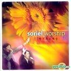Soriel Worship Vol. 2