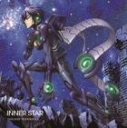 Inner Star (SINGLE+DVD) (First Press Limited Edition)(Japan Version)
