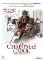 聖誕快樂頌 (2004)