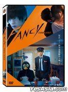 Fancy (2020) (DVD) (Taiwan Version)