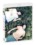 Strawberry Song (Blu-ray) (Japan Version)