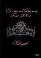 Diamond Princess Tour 2007 (Japan Version)