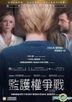 Custody (2017) (DVD) (Hong Kong Version)