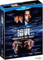 Running Out Of Time Series (Blu-ray) (Hong Kong Version)