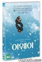 Away (DVD) (Korea Version)