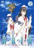 Aria The Natural Navigation.2 (Japan Version)