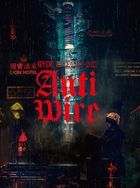 HYDE Live 2020-2021 Anti Wire [BLU-RAY] (First Press Limited Edition) (Japan Version)