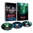 Creepy (Blu-ray + DVD) (Deluxe Edition) (Japan Version)