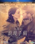 The Secret Scripture (2016) (Blu-ray) (Hong Kong Version)