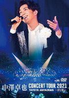 NAKAZAWA TAKUYA CONCERT TOUR 2021-YAKUSOKU- (Japan Version)